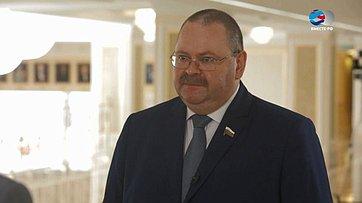О. Мельниченко обитогах проведения Дней Ярославской области вСовете Федерации