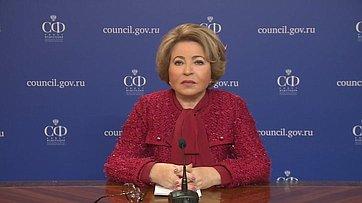 Выступление Председателя Совета Федерации Валентины Матвиенко назаседании Совета повопросам интеллектуальной собственности