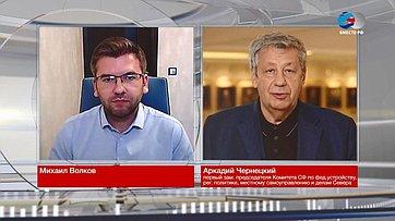 А. Чернецкий оперспективах индустриального домостроения вРоссии