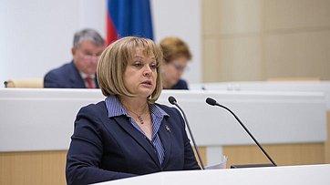 Председатель ЦИК Э.Памфилова выступила на425-м заседании Совета Федерации