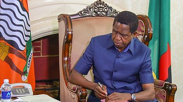 Встреча Председателя Совета Федерации В.Матвиенко сПрезидентом Республики Замбия Э.Лунгу