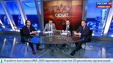 Санкции против России неработают. Передача «Сенат» телеканала «Россия 24»