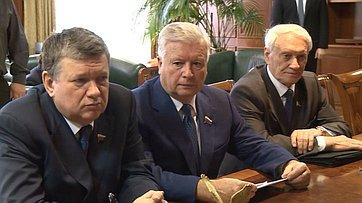 Встреча Председателя СФ сруководством Ростовской области