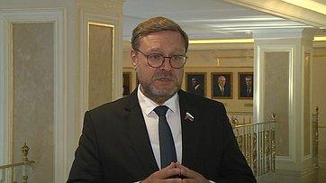 Комментарий Константина Косачева поитогам встречи Президента РФ ссенаторами