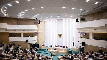 454-е заседание Совета Федерации. Запись трансляции