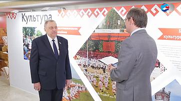 Глава парламента Марий Эл Ю.Минаков оразвитии вреспублике социальной сферы
