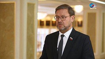 К. Косачев оновых структурах безопасности нафоне локальных конфликтов