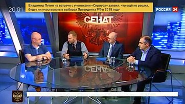 Озаконодательстве всфере «самообороны». Программа «Сенат» телеканала «Россия 24»