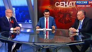 День российского парламентаризма. Программа «Сенат» телеканала «Россия 24»