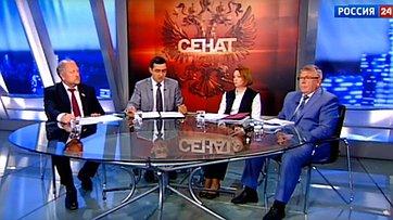 Регионы России иБеларуси— потенциал Союзного государства. Программа «Сенат» телеканала «Россия 24»