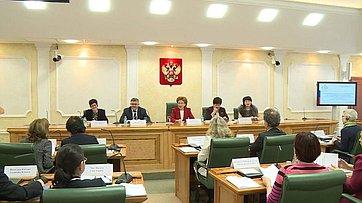 Г. Карелова провела заседание «круглого стола» натему «Международное сотрудничество государственных органов иобщественных организаций всфере охраны здоровья женщин идетей»