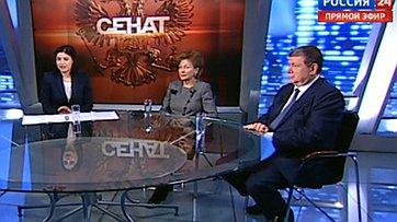 Реализация приоритетных направлений Послания Президента РФ Федеральному Собранию. Программа «Сенат» телеканала «Россия 24»