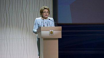 В. Матвиенко выступила напленарном заседании VI Парламентского форума «Историко-культурное наследие России»