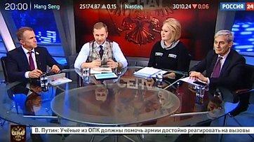 Инновационное развитие российских регионов. Программа «Сенат» телеканала «Россия 24»