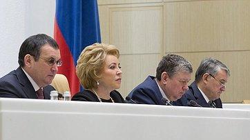 Выступление В.Матвиенко наоткрытии весенней сессии 2018года