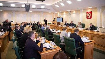 Выступление В. Матвиенко назаседании Организационного комитета V Международного гуманитарного Ливадийского форума