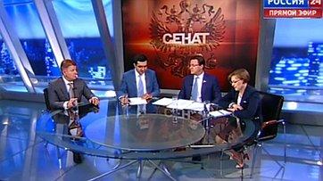 Золотые парашюты для депутатов. Программа «Сенат» телеканала «Россия 24»