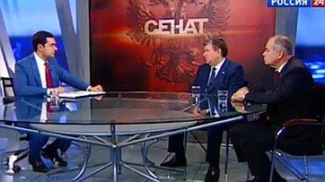 Итоги 2015 года. Программа «Сенат» телеканала «Россия 24»