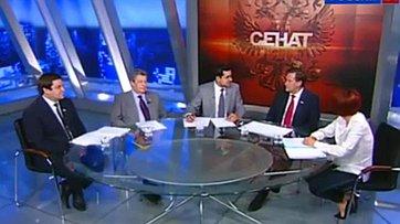 Как должна работать программа Фонда капитального ремонта. Программа «Сенат» телеканала «Россия 24»