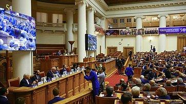 Пятидесятое пленарное заседание Межпарламентской ассамблеи государств-участников СНГ. Запись трансляции от22ноября 2019года