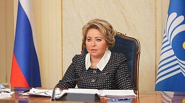 Выступление Председателя Совета Федерации Валентины Матвиенко назаседании Совета глав государств СНГ