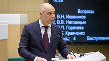 Выступление Министра финансов РФ А.Силуанова