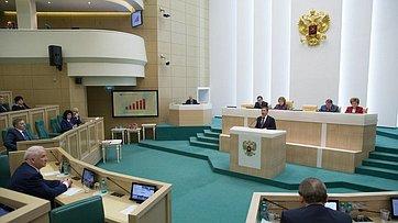 Выступление губернатора Тюменской области В.Якушева ипредседателя областной Думы С.Корепанова вСФ