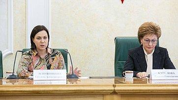 Заседание Совета поразвитию социальных инноваций субъектов РФ. Запись трансляции от20февраля 2020года