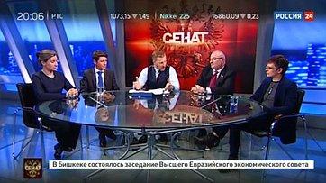 Уголовная реформа. Программа «Сенат» телеканала «Россия 24»
