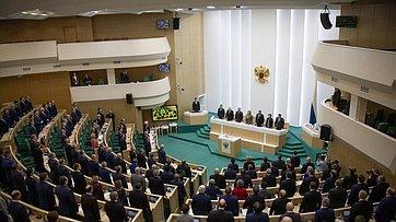 477-е заседание Совета Федерации. Запись трансляции от14марта 2020года
