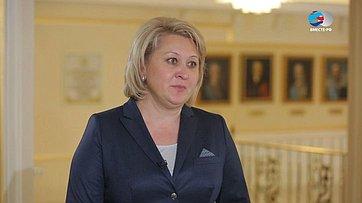 Лилия Гумерова. Опыт России поорганизации дистанционного образования