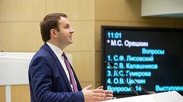 Выступление Министра экономического развития М.Орешкина врамках «Правительственного часа»