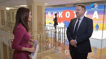 Глава Думы Чукотки А. Маслов обюджете региона на2018год