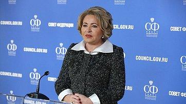 Брифинг Председателя СФ Валентины Матвиенко врамках 496-го заседания Совета Федерации