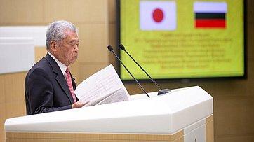 Выступление Председателя Палаты советников Парламента Японии Тюити Датэ на440-м заседании Совета Федерации