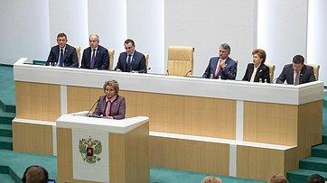 Выступление В.Матвиенко назакрытии 471-го заседания Совета Федерации