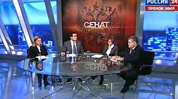 Миграционное законодательство. Программа «Сенат» телеканала «Россия 24»