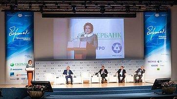 Выступление В. Матвиенко на«Примаковских чтениях»