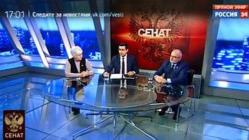Оразработке закона ороссийской нации. Программа «Сенат» телеканала «Россия 24»