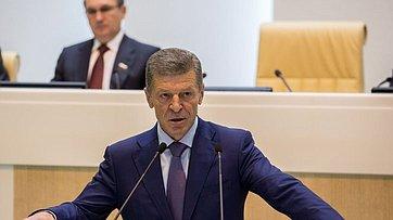 На«правительственном часе» вСФ выступил заместитель Председателя Правительства Российской Федерации Д. Козак