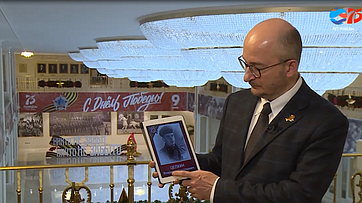 ВРоссии проходит онлайн-акция «Бессмертный полк»