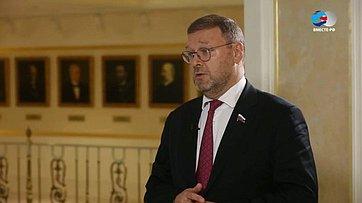 К. Косачев оперспективах межпарламентского сотрудничества после выборов вВерховную Раду Украины