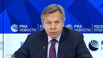 Алексей Пушков принял участие впресс-конференции, посвященной аресту основателя международной некоммерческой организации WikiLeaks Джулиана Ассанжа, впресс-центре МИА «Россия сегодня»