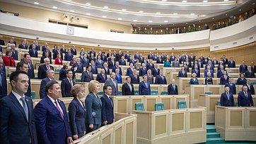467-е заседание Совета Федерации. Запись трансляции от23 октября 2019года