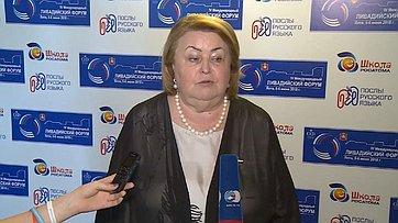 З. Драгункина оIV Международном Ливадийском форуме
