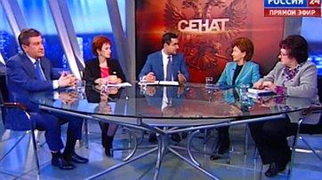 Как помочь пенсионерам. Программа «Сенат» телеканала «Россия 24»