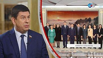 В. Смирнов обитогах визита делегации Комитета СФ понауке, образованию икультуре вКНР