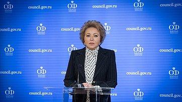 Брифинг Председателя СФ В.Матвиенко врамках 479-го заседания Совета Федерации