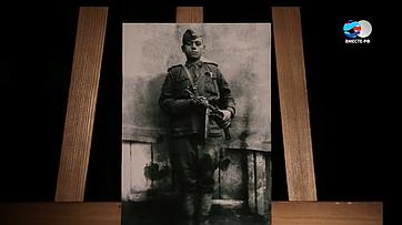Отец штурмовал Будапешт иВену, освобождал Прагу— М.Козлов