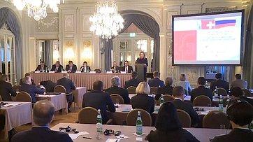Выступление В. Матвиенко наоткрытии Российского экономического ифинансового форума вШвейцарии